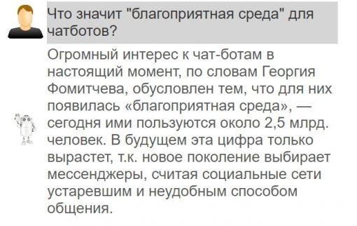 http://s3.cdn.eg.ru/wp-content/uploads/2017/09/55943528708010817-510x322.jpg