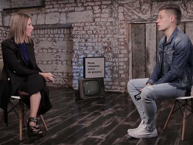 Собчак поведала опредложении Навальному выдвинуть его супругу впрезиденты