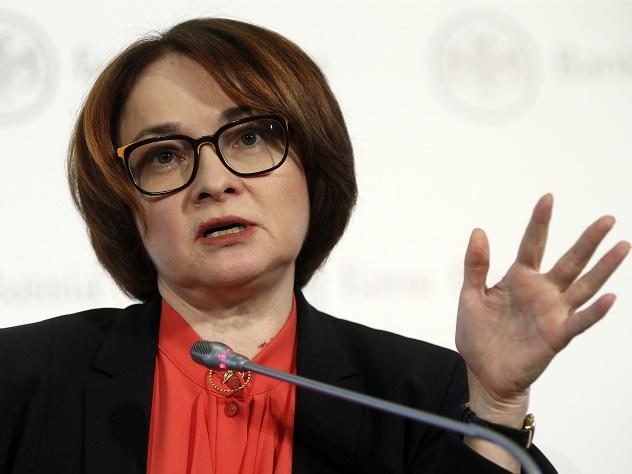 Глава ЦБ РФ Эльвира Набиуллина.