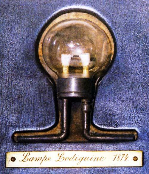 Лампа Лодыгина образца 1874 года. Wikimedia