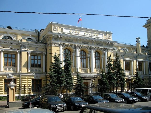 Регулятор заявил об увеличении выплат по вкладам из рухнувших банков. Теперь вкладчики могут рассчитывать на получение суммы до 10 тысяч рублей