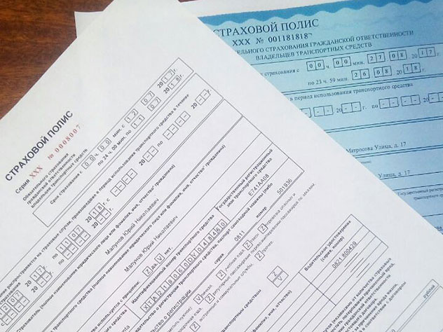 Страховщики предлагают ужесточить правила использования электронных полисов ОСАГО