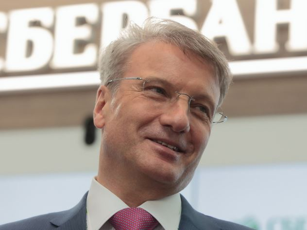 Герман Греф назвал российских женщин в 55 лет красавицами и призвал не отпускать их пенсию еще несколько лет