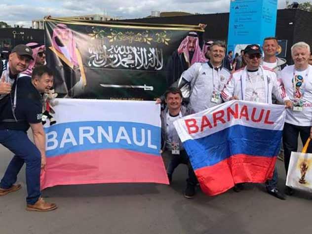 Болельщики из Барнаула на ЧМ-2018. Почти все нравится.