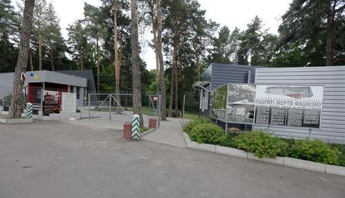 Так выглядит сейчас вход на территорию Ставки Гитлера «Вервольф». Теперь там музейный комплекс. Источник: wikimedia.org