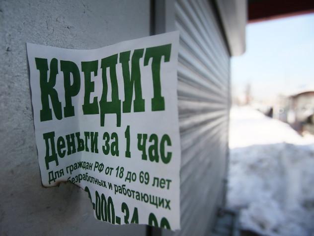 На женщину повесили кредит в 137 миллионов рублей