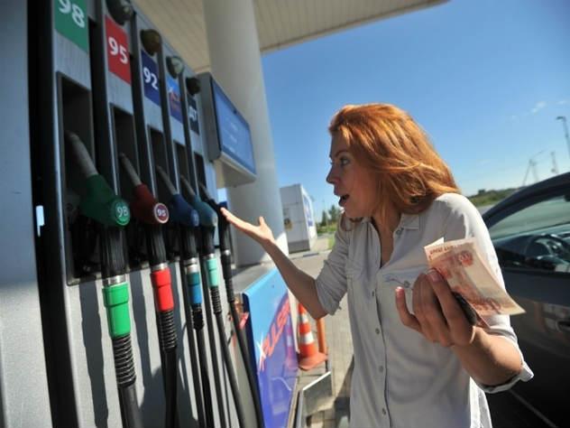 Снижение цен на бензин в России
