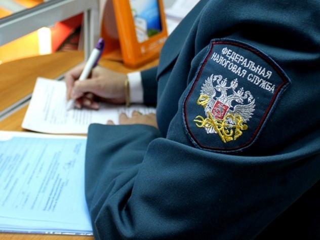 Налоговая хочет получить полный доступ к банковским счетам россиян
