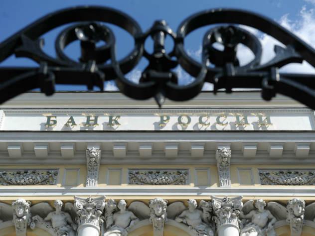 Центробанк биометрические данные запрет коллекторы