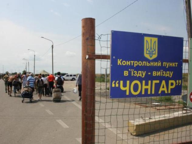 105,98 миллиона гривен потратят на обустройство границы.