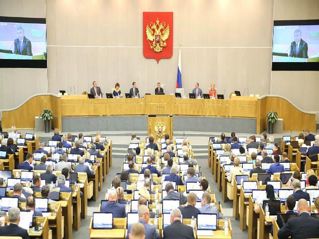 Дума опубликовала данные о депутатских доходах за последние полгода
