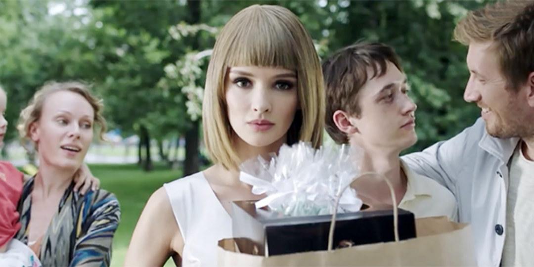 Паулина Андреева в сериале «Лучше, чем люди».