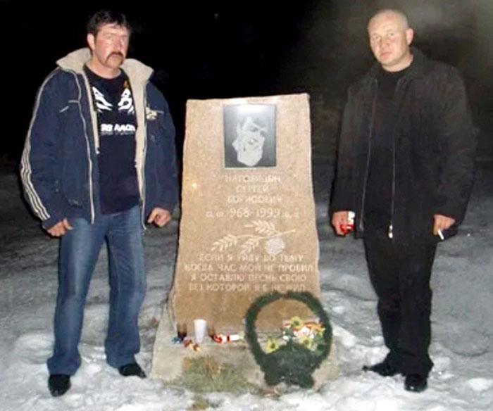 Владимир Ждамиров и Олег Симонов из группы «Бутырка» возле памятника Наговицыну на месте его смерти