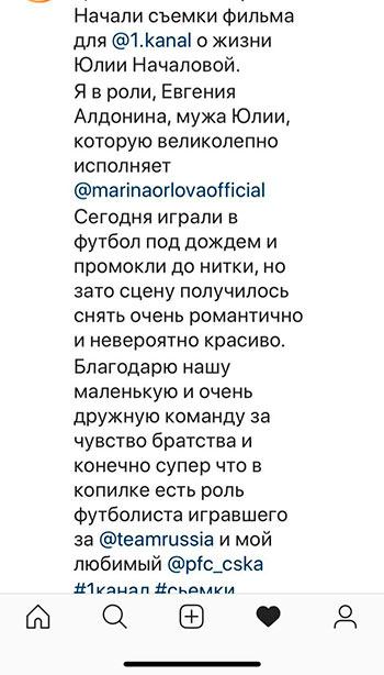 Юлию Началову сыграет последняя муза Михаила Задорнова