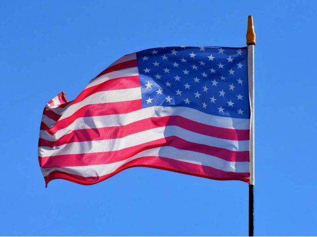Посольство США в Багдаде обстреляли ракетами