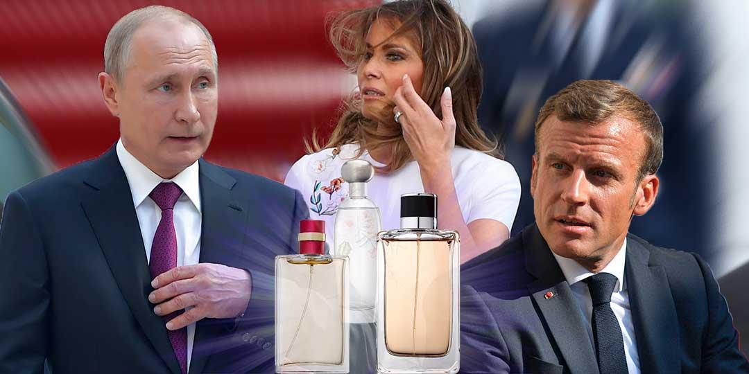 Какими духами пользуется Путин